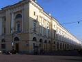 Accademia Russa di Danza Vaganova - Via Rossi, 2