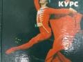Lezioni di Danza Classica (1999) - P. A. Pestov - Уроки классического танца (1999) - П. A. Пестов. 1 курс.